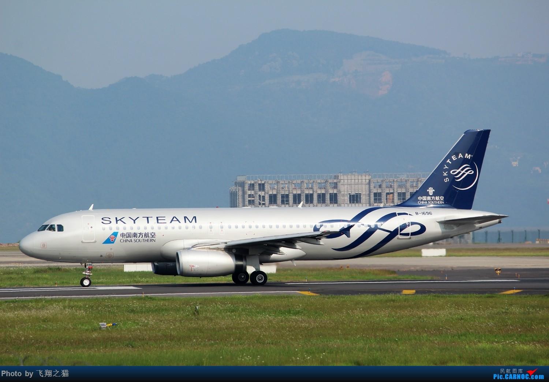 Re:[原创]CKG拍机(初夏拍机,重庆的天一个字晒) AIRBUS A320-200 B-1696 重庆江北国际机场