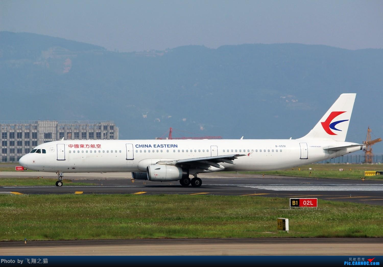 Re:[原创]CKG拍机(初夏拍机,重庆的天一个字晒) AIRBUS A321 B-6591 重庆江北国际机场