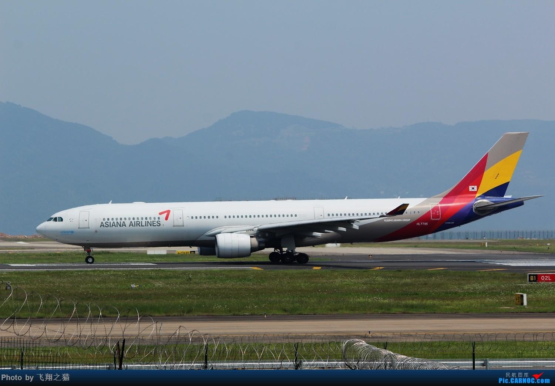 Re:[原创]CKG拍机(初夏拍机,重庆的天一个字晒) AIRBUS A330-300 HL-7795 重庆江北国际机场