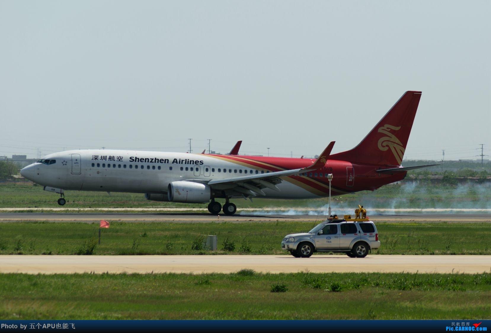 [原创]TSN日常 BOEING 737-800 B-1518 中国天津滨海国际机场