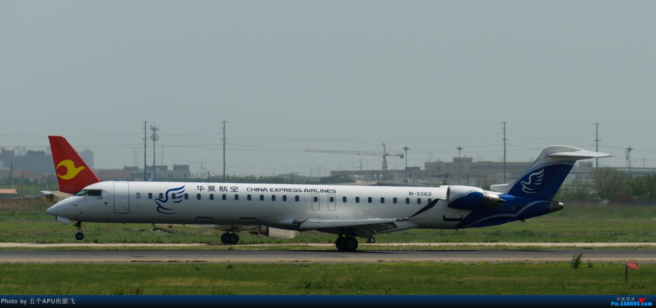 Re:[原创]TSN日常 BOMBARDIER CRJ900NG B-3382 中国天津滨海国际机场