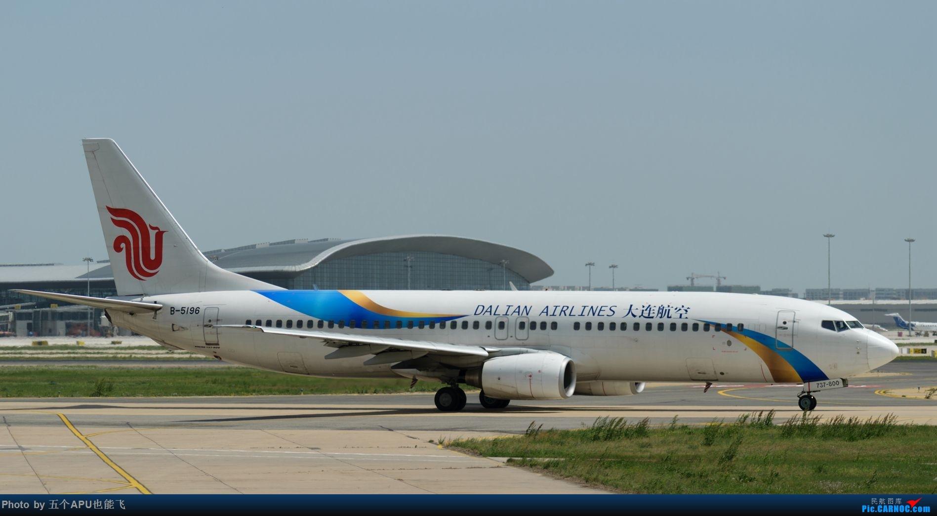 Re:[原创]TSN日常 BOEING 737-800 B-5196 中国天津滨海国际机场