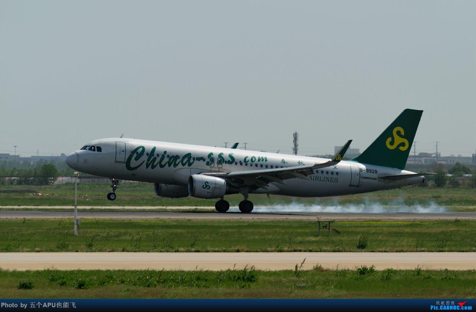 Re:[原创]TSN日常 AIRBUS A320-200 B-9928 中国天津滨海国际机场