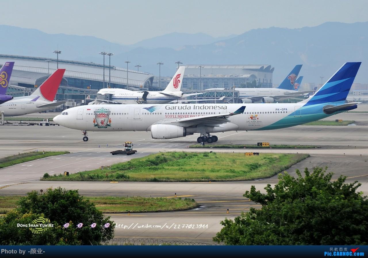 Re:[原创]2011-2016我的打灰机心情[广州] AIRBUS A330-200 PK-GPA 中国广州白云国际机场
