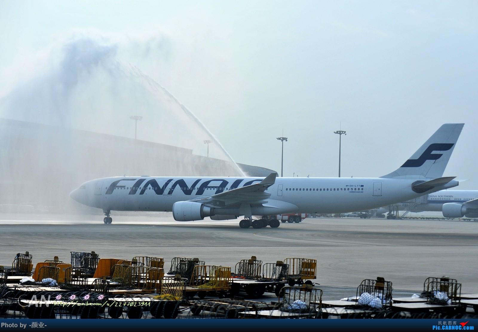 Re:[原创]2011-2016我的打灰机心情[广州] AIRBUS A330-300 OH-LTT 中国广州白云国际机场