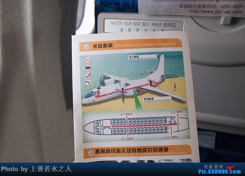 Re:THQ-XIY MA60初体验 XIAN AIRCRAFT MA 60 B-3452 中国天水麦积山机场