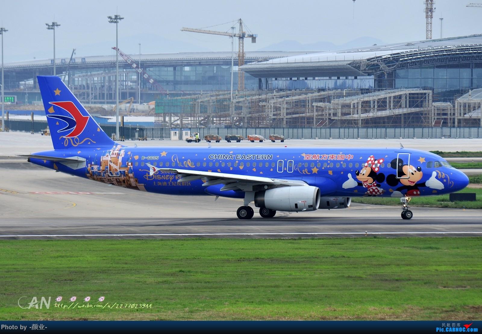 Re:[原创]2011-2016我的打灰机心情[广州] AIRBUS A320-200 B-6635 中国广州白云国际机场