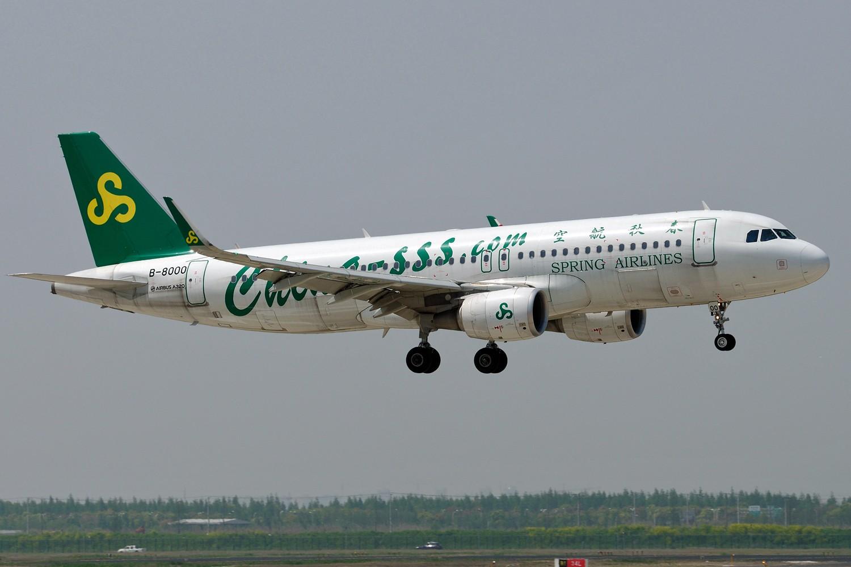 Re:[原创]【PVG】炒点冷饭,PVG 34R一组 AIRBUS A320-200 B-8000 中国上海浦东国际机场