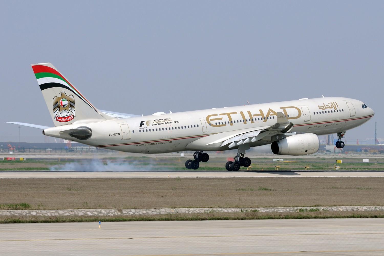 Re:[原创]【PVG】炒点冷饭,PVG 34R一组 AIRBUS A330-200 A6-EYN 中国上海浦东国际机场