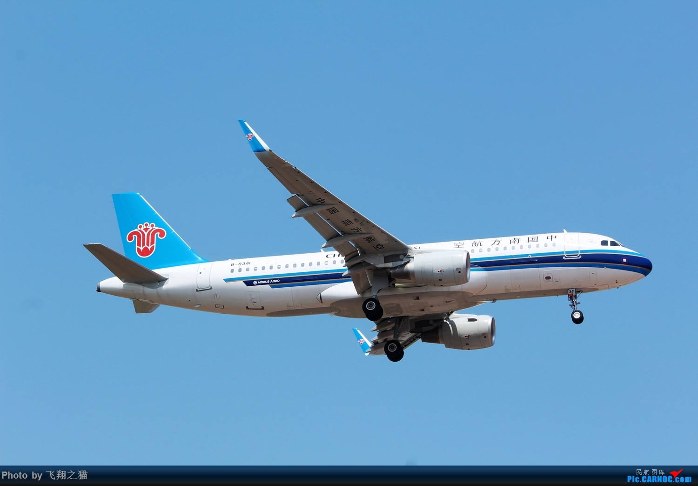 re:ckg拍机(蓝色天空,首都321)