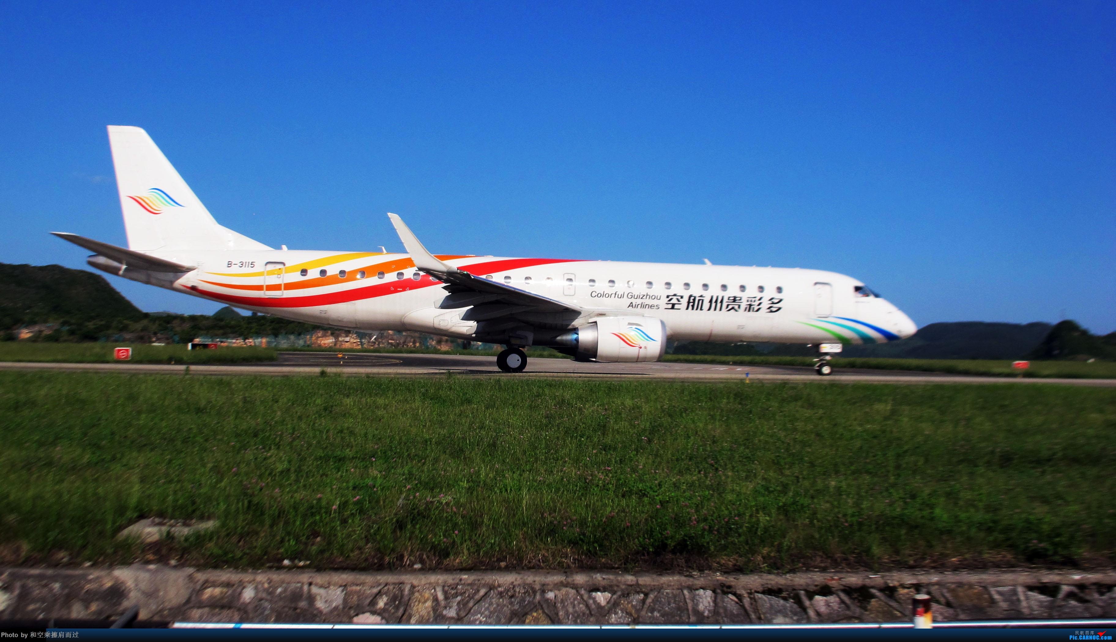 [原创]【南航贵州会员开放日】顺便拍机 EMBRAER E-190 B-3115 中国贵阳龙洞堡国际机场