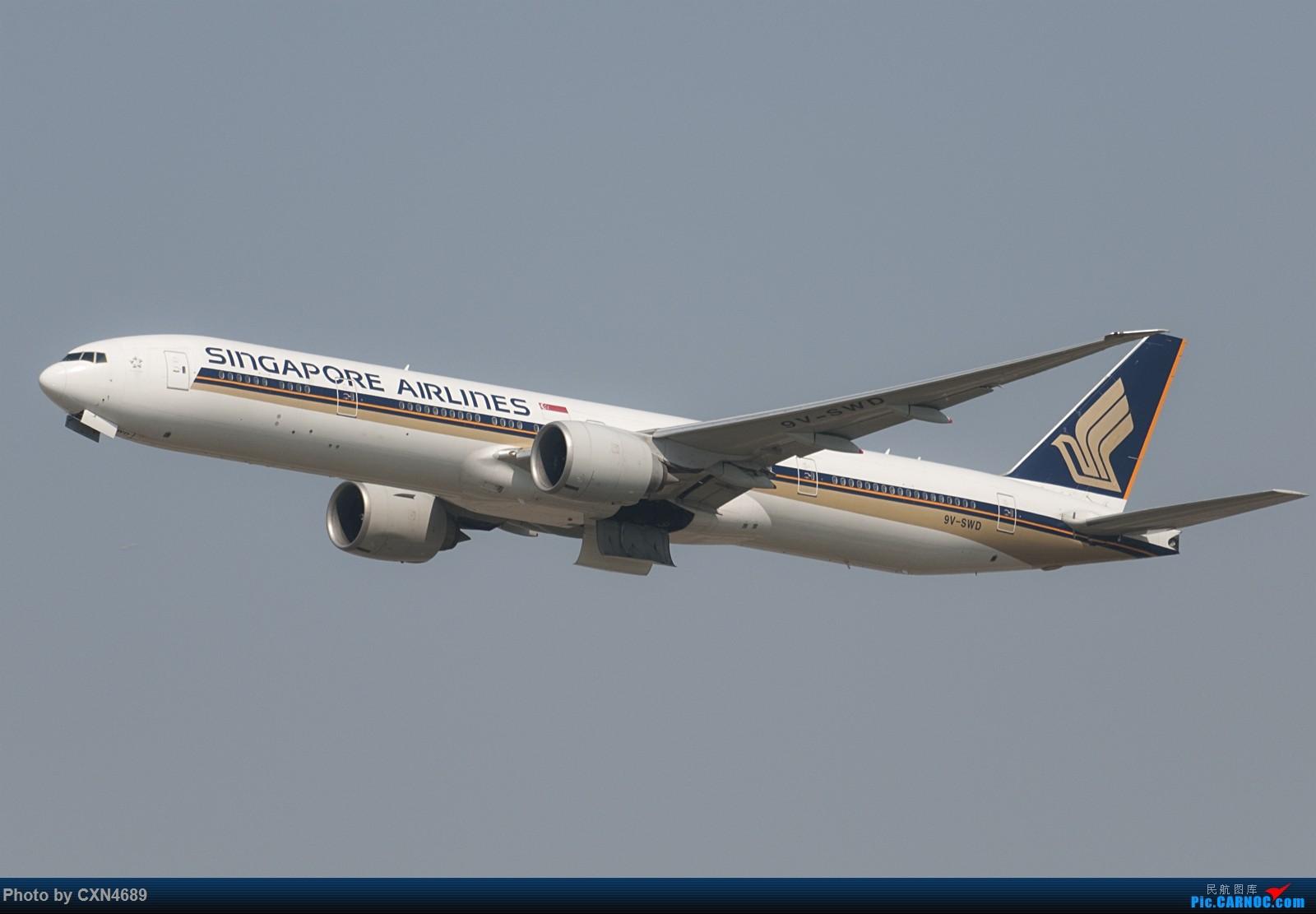 Re:[原创]PVG杂图三张~ BOEING 777-300ER 9V-SWD 中国上海浦东国际机场