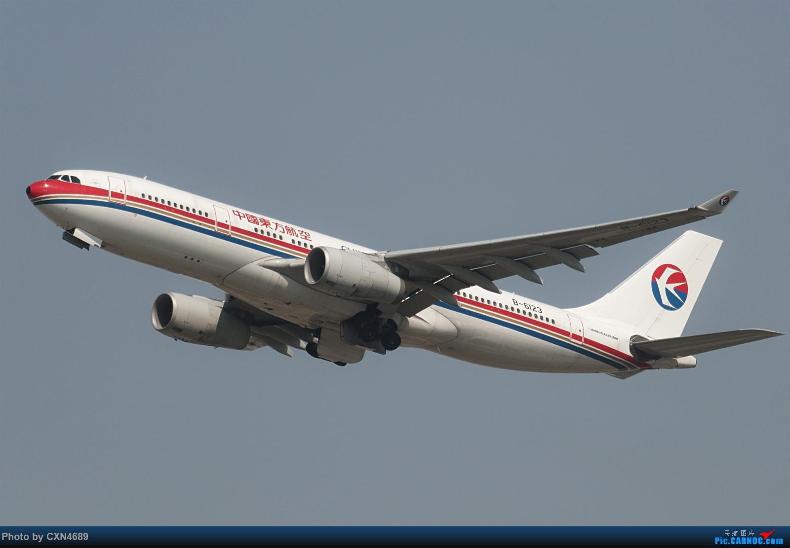 Re:[原创]PVG杂图三张~ AIRBUS A330-200 B-6123 中国上海浦东国际机场