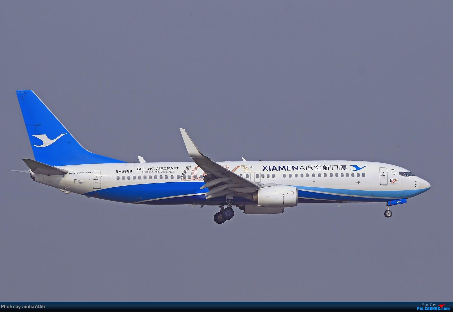 Re:[原创][合肥飞友会]【【村夫进城系列之四】原来上海大飞机看多了也会审美疲劳 BOEING 737-800 B-5688 中国上海虹桥国际机场