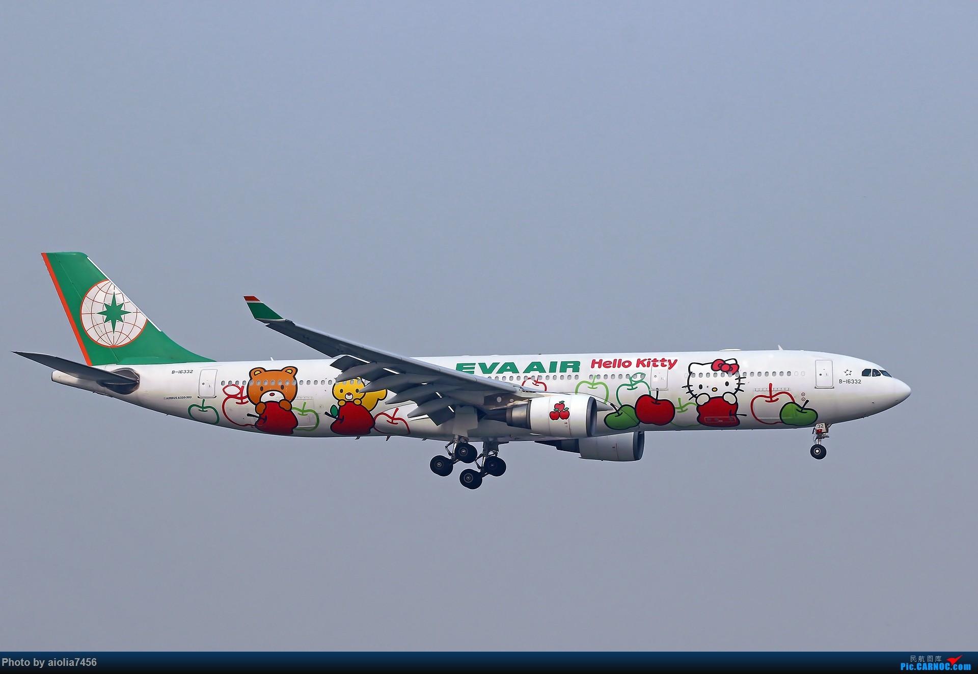Re:[原创][合肥飞友会]【【村夫进城系列之四】原来上海大飞机看多了也会审美疲劳 AIRBUS A330-300 B-16332 中国上海虹桥国际机场