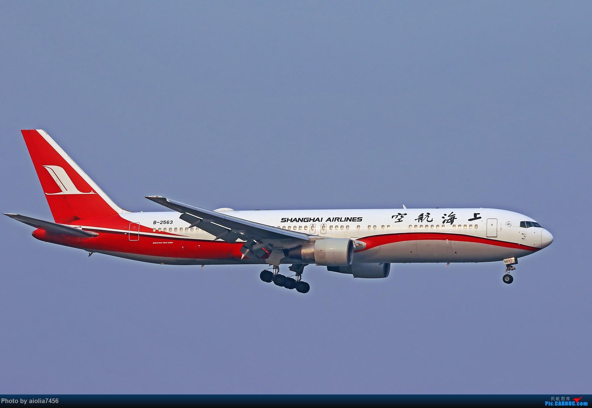 Re:[原创][合肥飞友会]【【村夫进城系列之四】原来上海大飞机看多了也会审美疲劳 BOEING 767-300 B-2563 中国上海虹桥国际机场