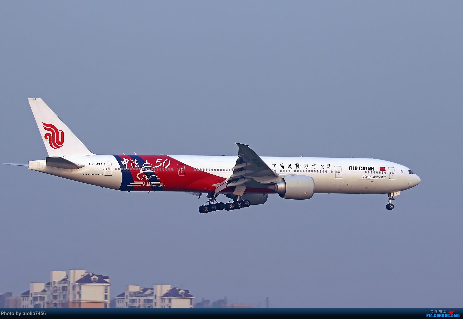 Re:[原创][合肥飞友会]【【村夫进城系列之四】原来上海大飞机看多了也会审美疲劳 BOEING 777-300ER B-2047 中国上海虹桥国际机场