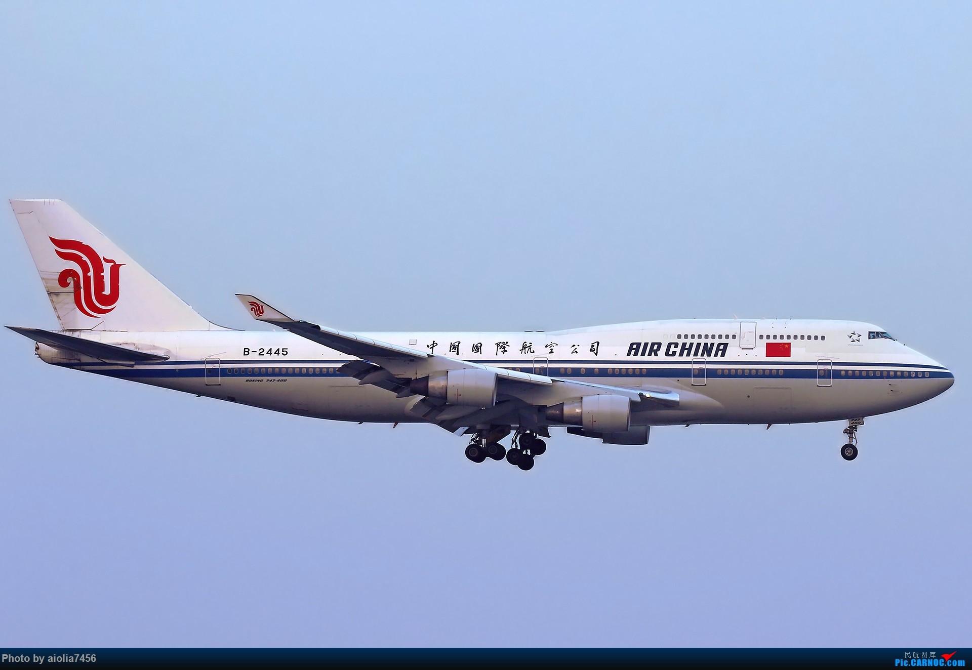 Re:[原创][合肥飞友会]【【村夫进城系列之四】原来上海大飞机看多了也会审美疲劳 BOEING 747-400 B-2445 中国上海虹桥国际机场