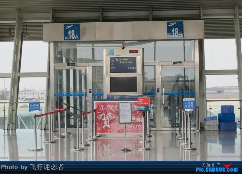 Re:【Kolea游记】青岛-厦门,SC4956