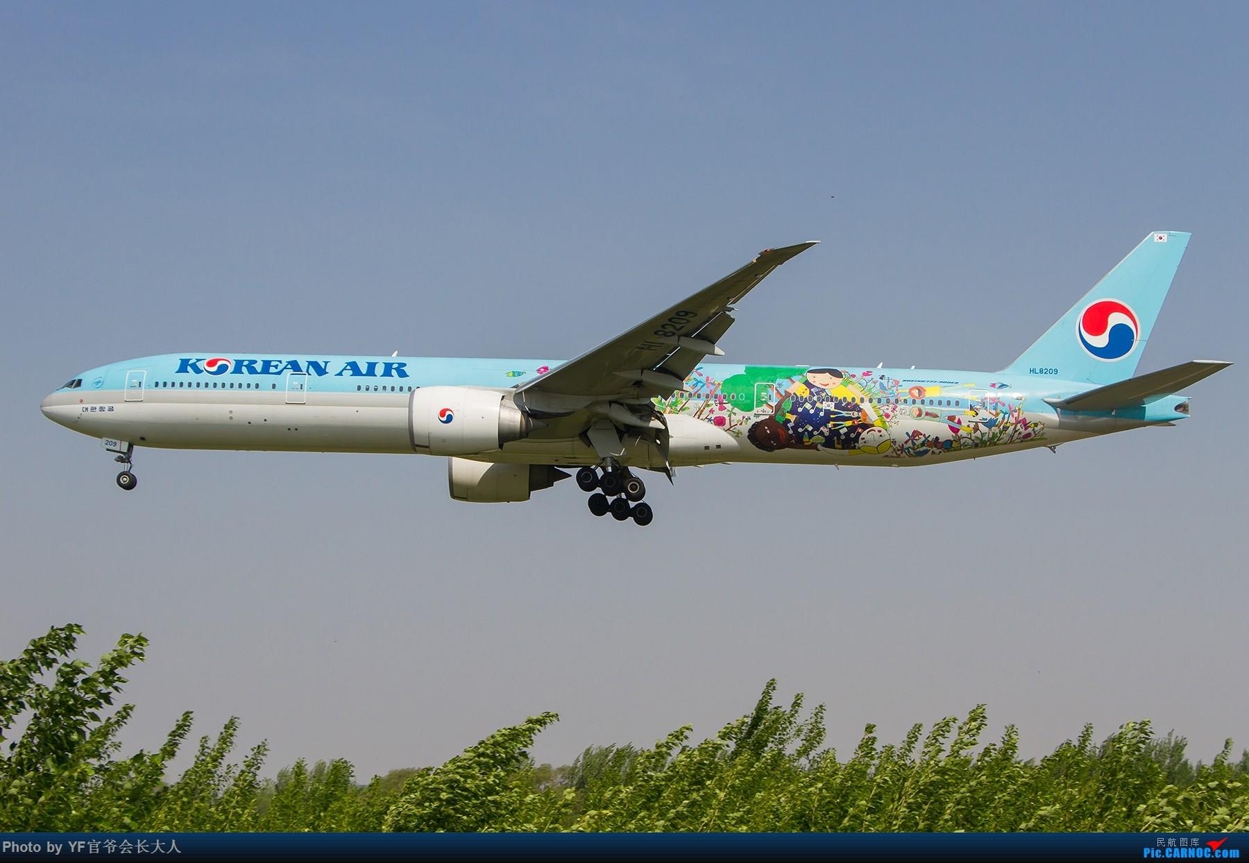Re:[原创]【ZYTX】轻易不拍机,拍就要拍个过瘾!(新开的酷鸟,亚洲大西洋,顺带碰上朝韩两国的好货) BOEING 777-300ER HL8209 中国沈阳桃仙国际机场