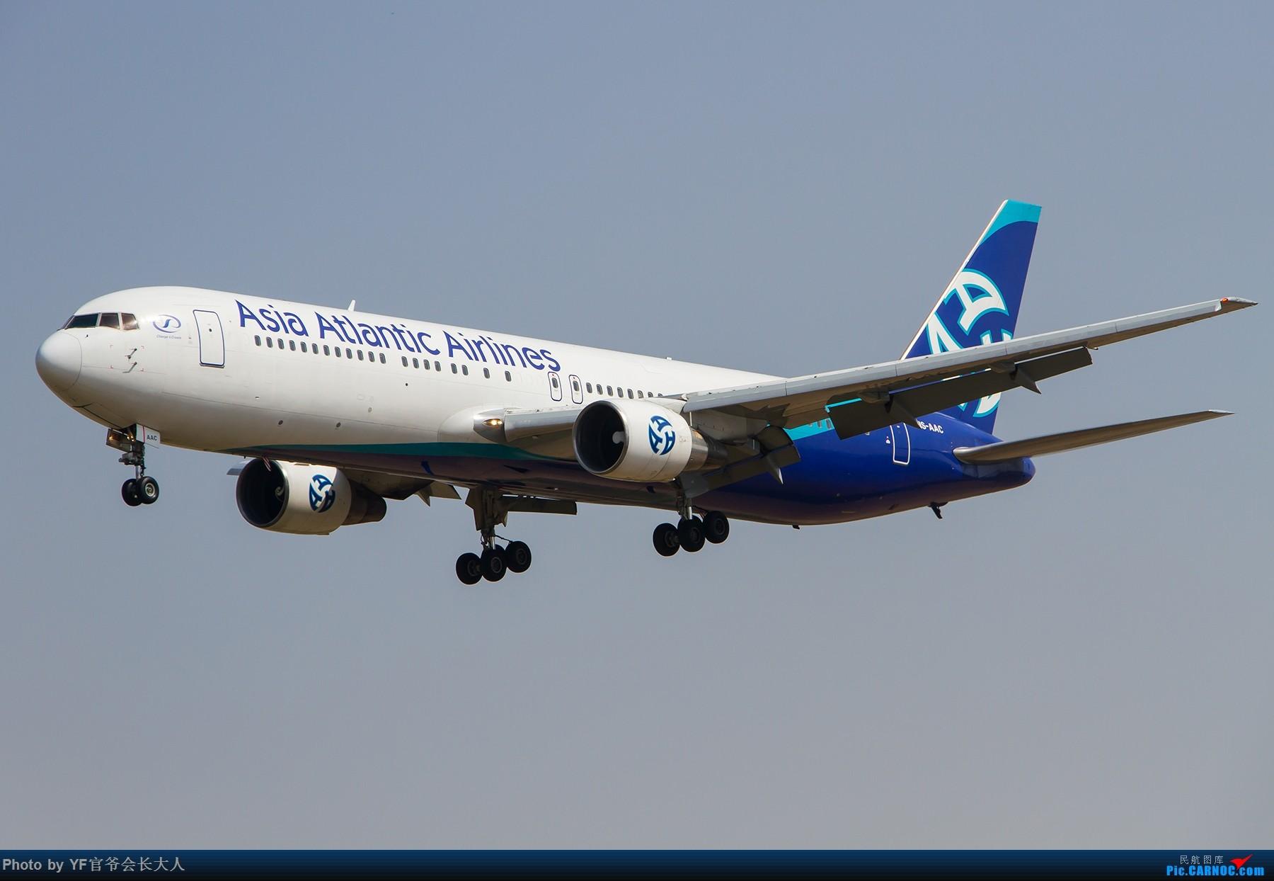 Re:[原创]【ZYTX】轻易不拍机,拍就要拍个过瘾!(新开的酷鸟,亚洲大西洋,顺带碰上朝韩两国的好货) BOEING 767-300ER HS-AAC 中国沈阳桃仙国际机场