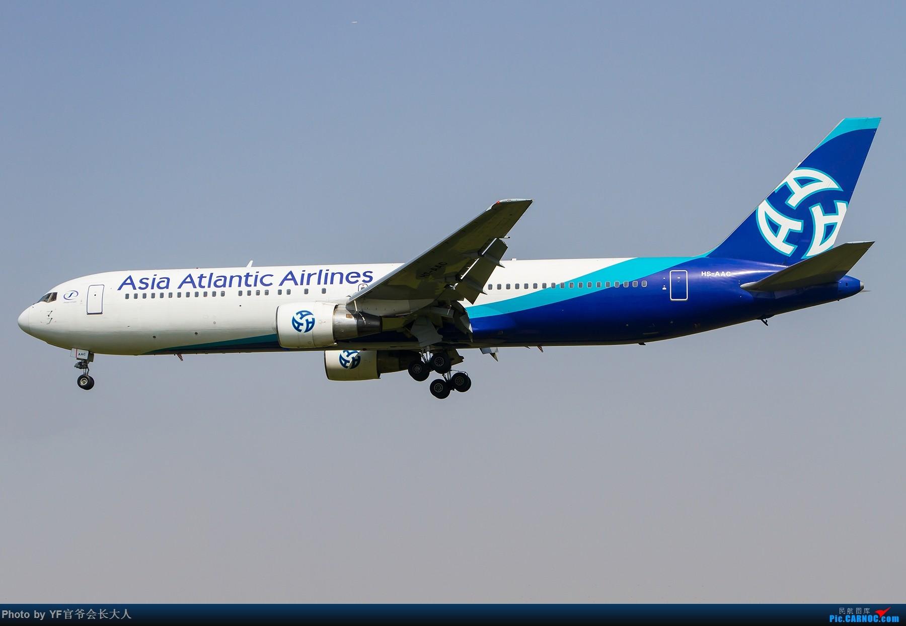 Re:[原创]【ZYTX】轻易不拍机,拍就要拍个过瘾!(新开的酷鸟,亚洲大西洋,顺带碰上朝韩两国的好货) BOEING 767-300 HS-AAC 中国沈阳桃仙国际机场