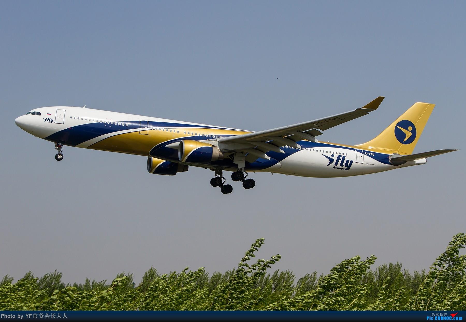 Re:[原创]【ZYTX】轻易不拍机,拍就要拍个过瘾!(新开的酷鸟,亚洲大西洋,顺带碰上朝韩两国的好货) AIRBUS A330-300 EI-FBU 中国沈阳桃仙国际机场