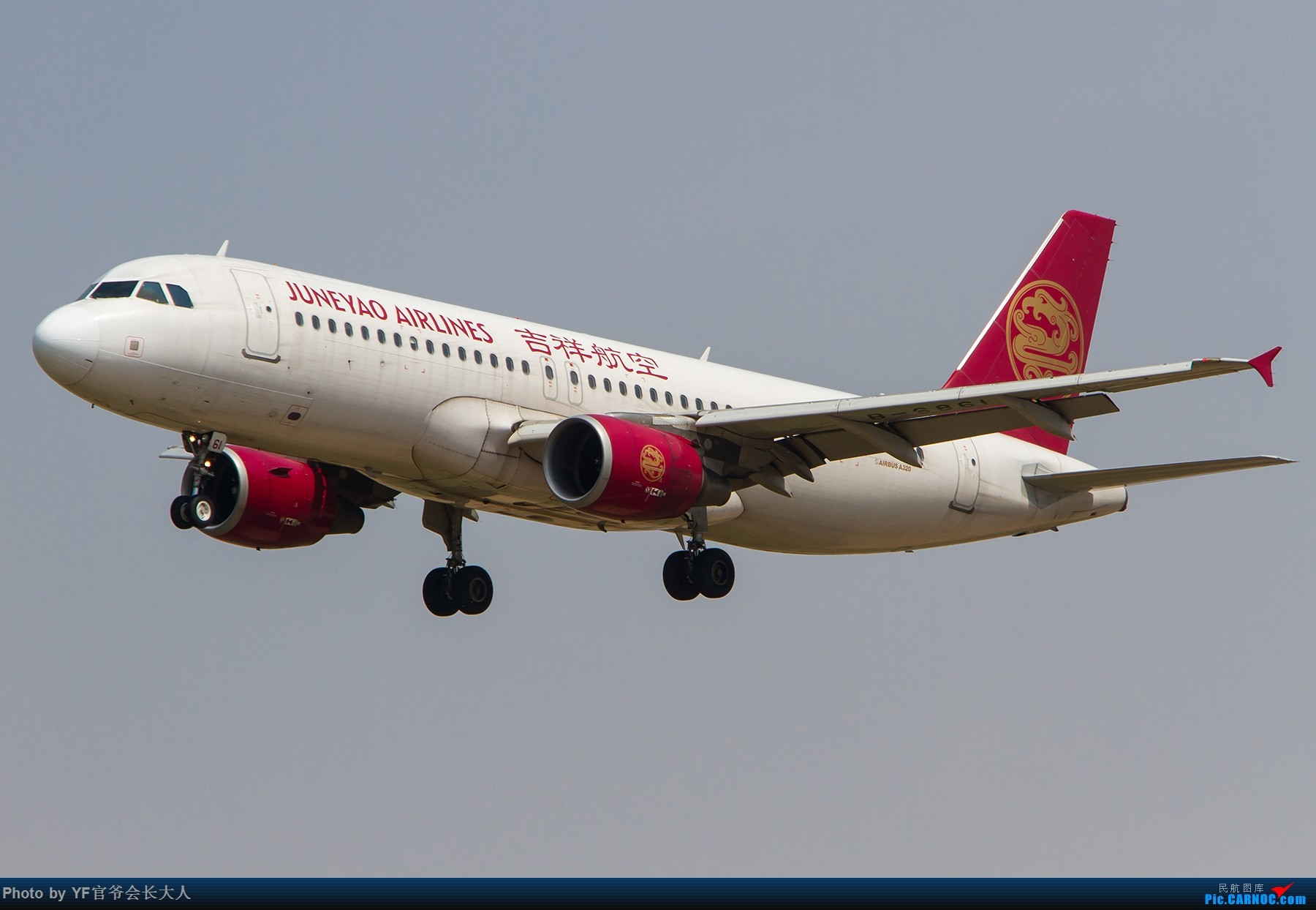Re:[原创]【ZYTX】轻易不拍机,拍就要拍个过瘾!(新开的酷鸟,亚洲大西洋,顺带碰上朝韩两国的好货) AIRBUS A320-200 B-6861 中国沈阳桃仙国际机场