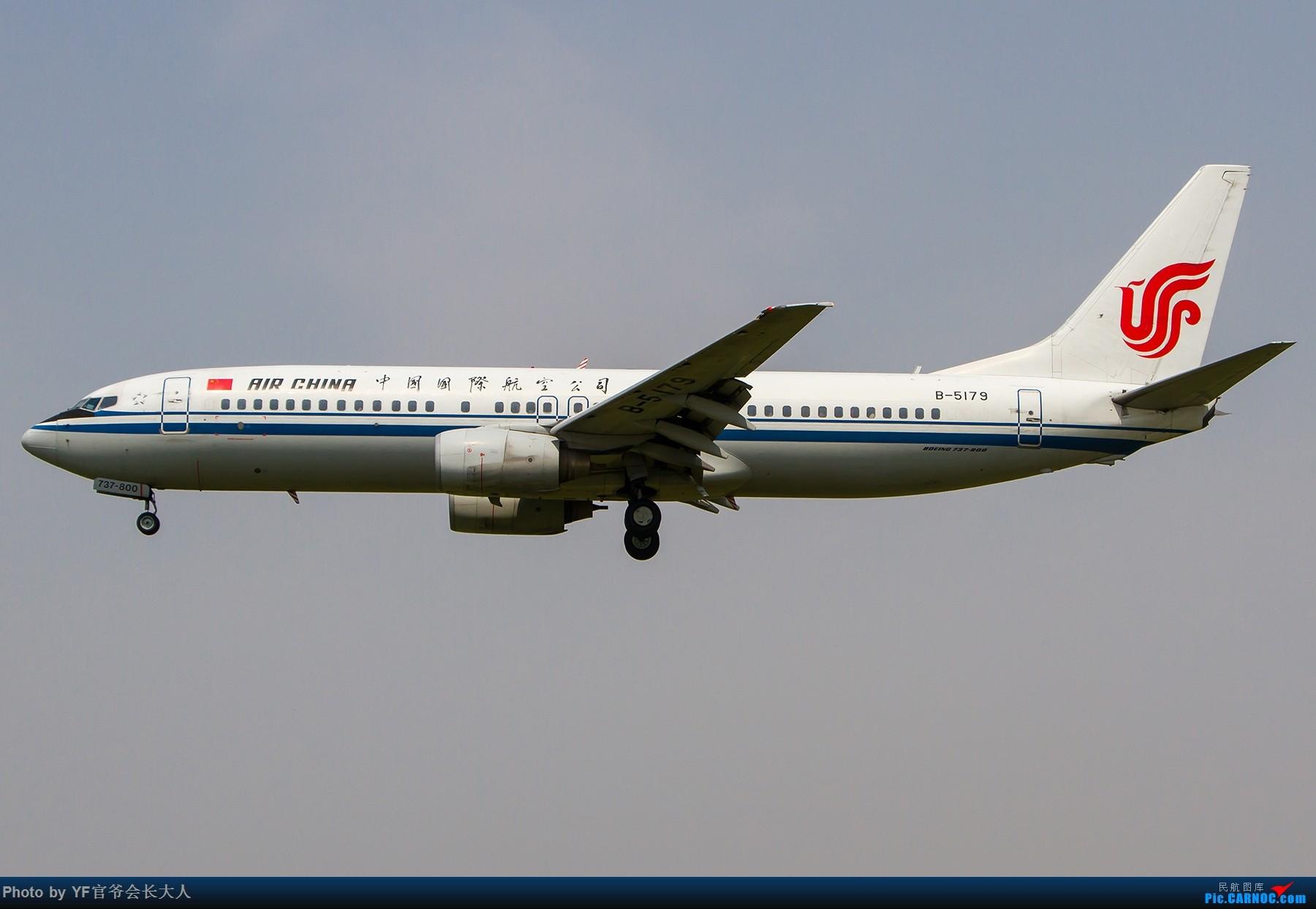 Re:[原创]【ZYTX】轻易不拍机,拍就要拍个过瘾!(新开的酷鸟,亚洲大西洋,顺带碰上朝韩两国的好货) BOEING 737-800 B-5179 中国沈阳桃仙国际机场