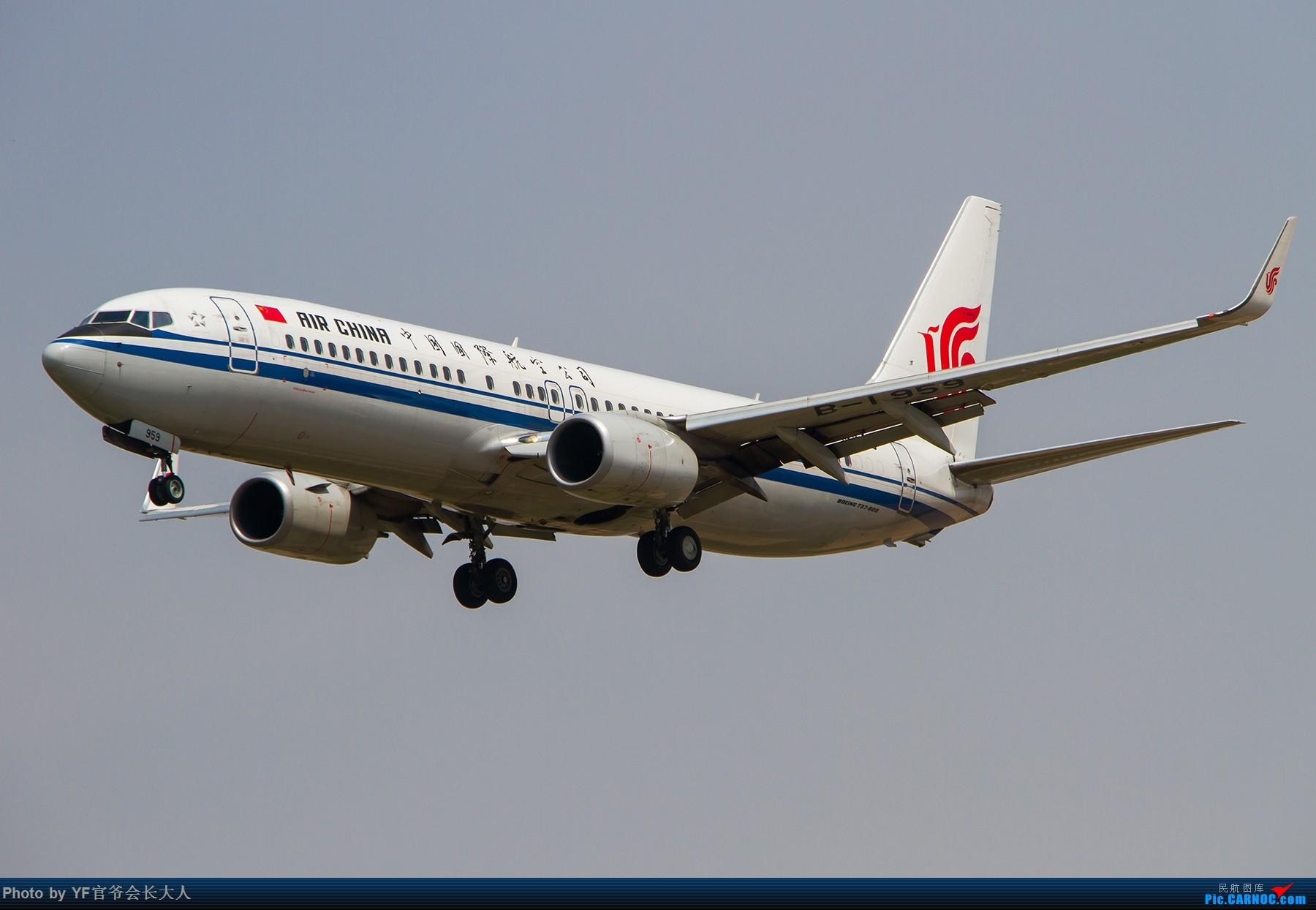 Re:[原创]【ZYTX】轻易不拍机,拍就要拍个过瘾!(新开的酷鸟,亚洲大西洋,顺带碰上朝韩两国的好货) BOEING 737-800 B-1959 中国沈阳桃仙国际机场