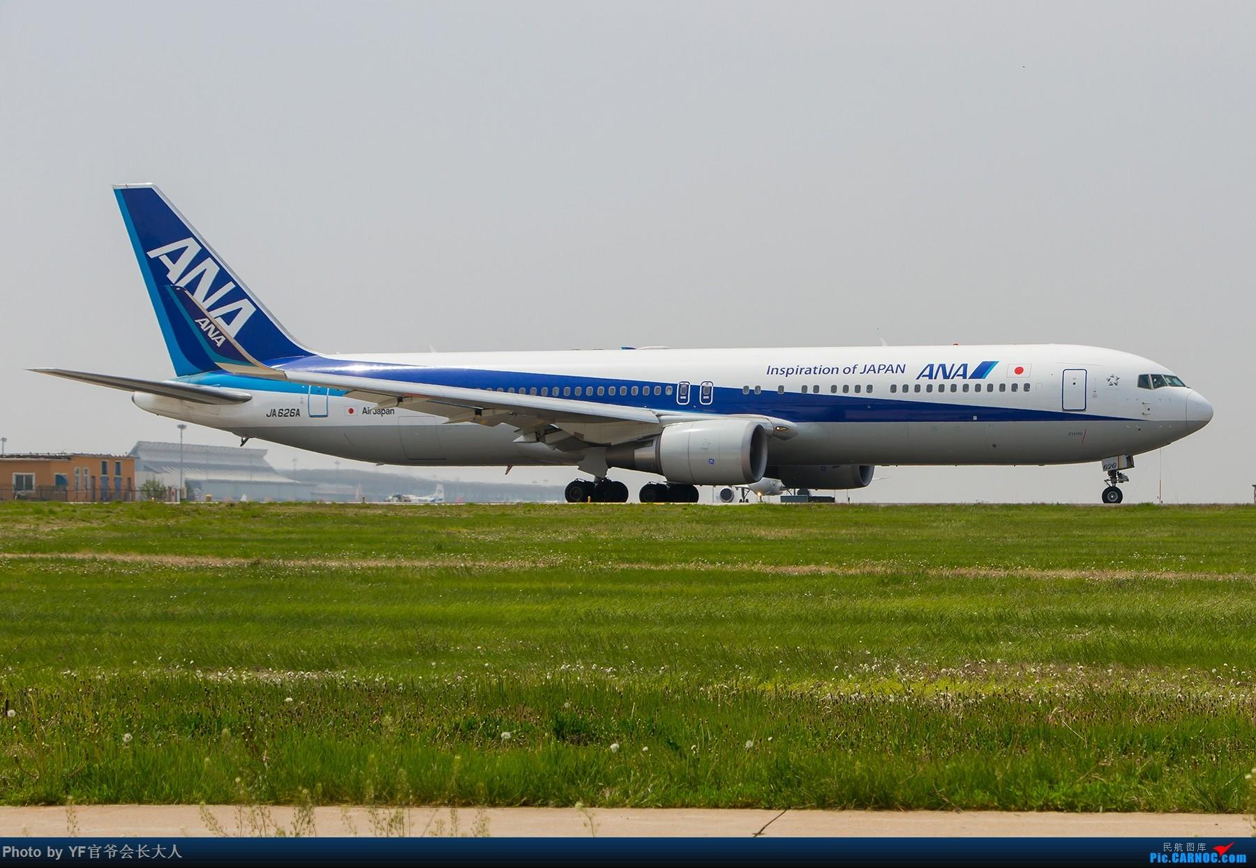 Re:[原创]【ZYTX】轻易不拍机,拍就要拍个过瘾!(新开的酷鸟,亚洲大西洋,顺带碰上朝韩两国的好货) BOEING 767-300ER JA626A 中国沈阳桃仙国际机场