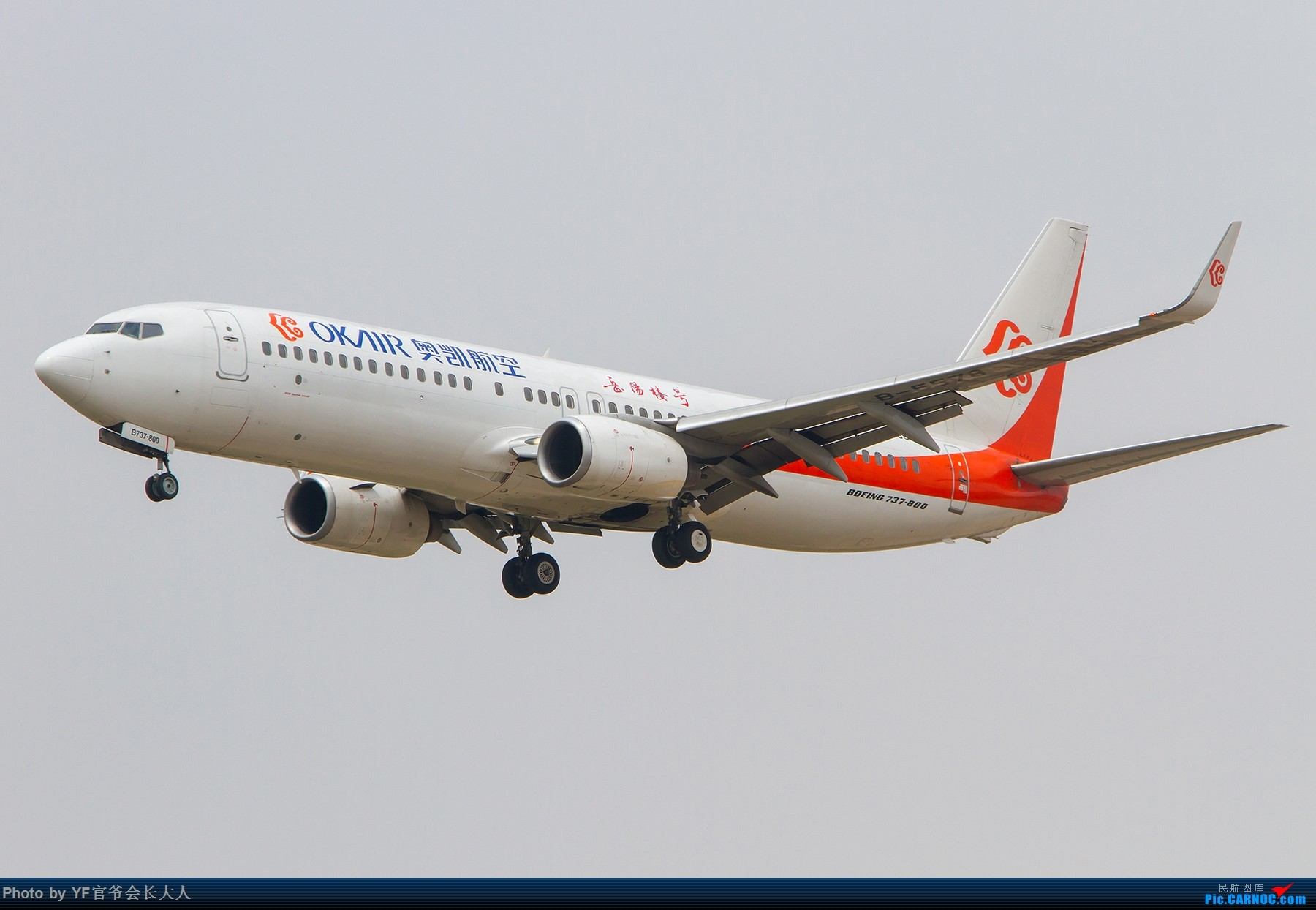 Re:[原创]【ZYTX】轻易不拍机,拍就要拍个过瘾!(新开的酷鸟,亚洲大西洋,顺带碰上朝韩两国的好货) BOEING 737-800 B-5578 中国沈阳桃仙国际机场