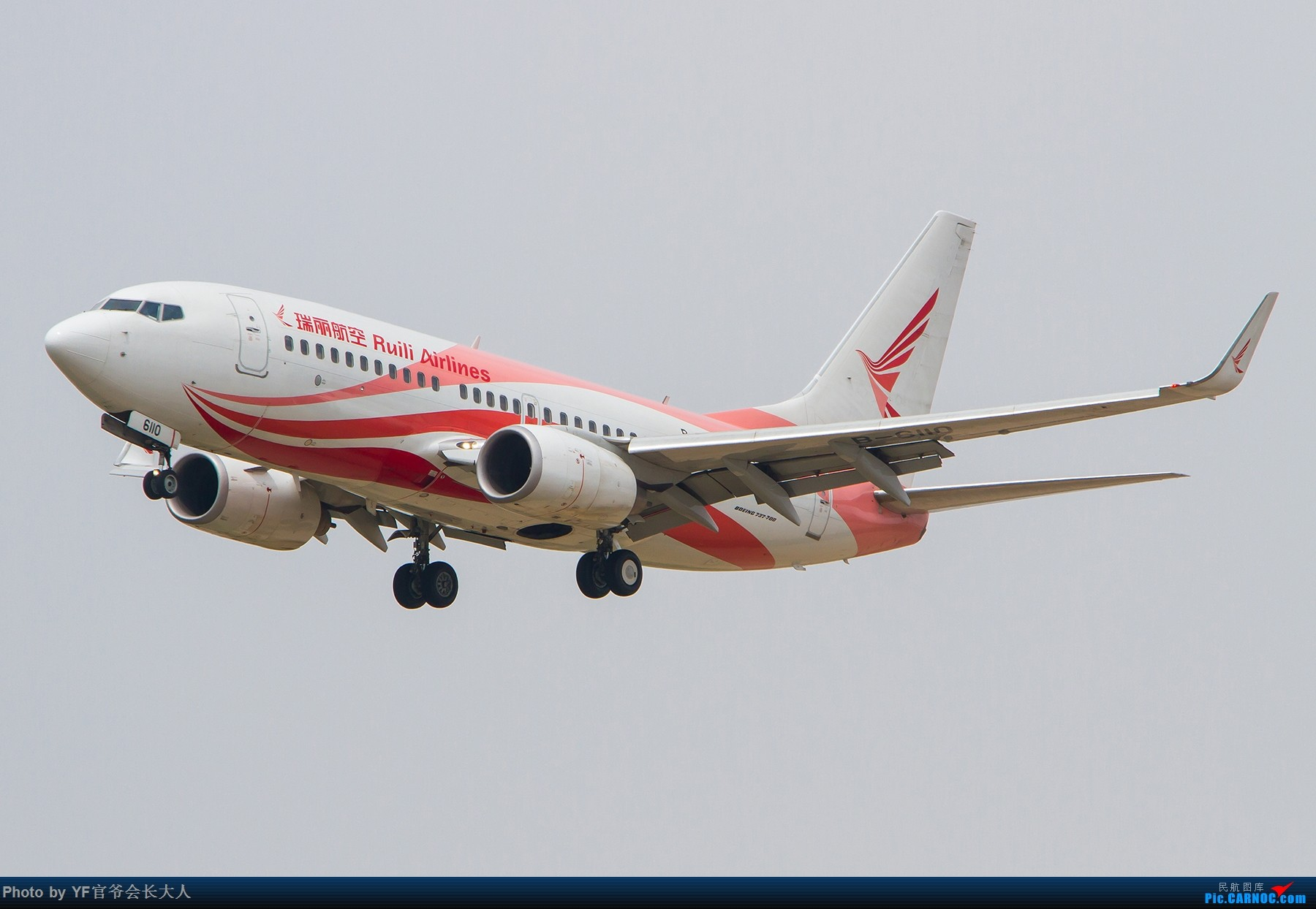 Re:[原创]【ZYTX】轻易不拍机,拍就要拍个过瘾!(新开的酷鸟,亚洲大西洋,顺带碰上朝韩两国的好货) BOEING 737-700 B-6110 中国沈阳桃仙国际机场
