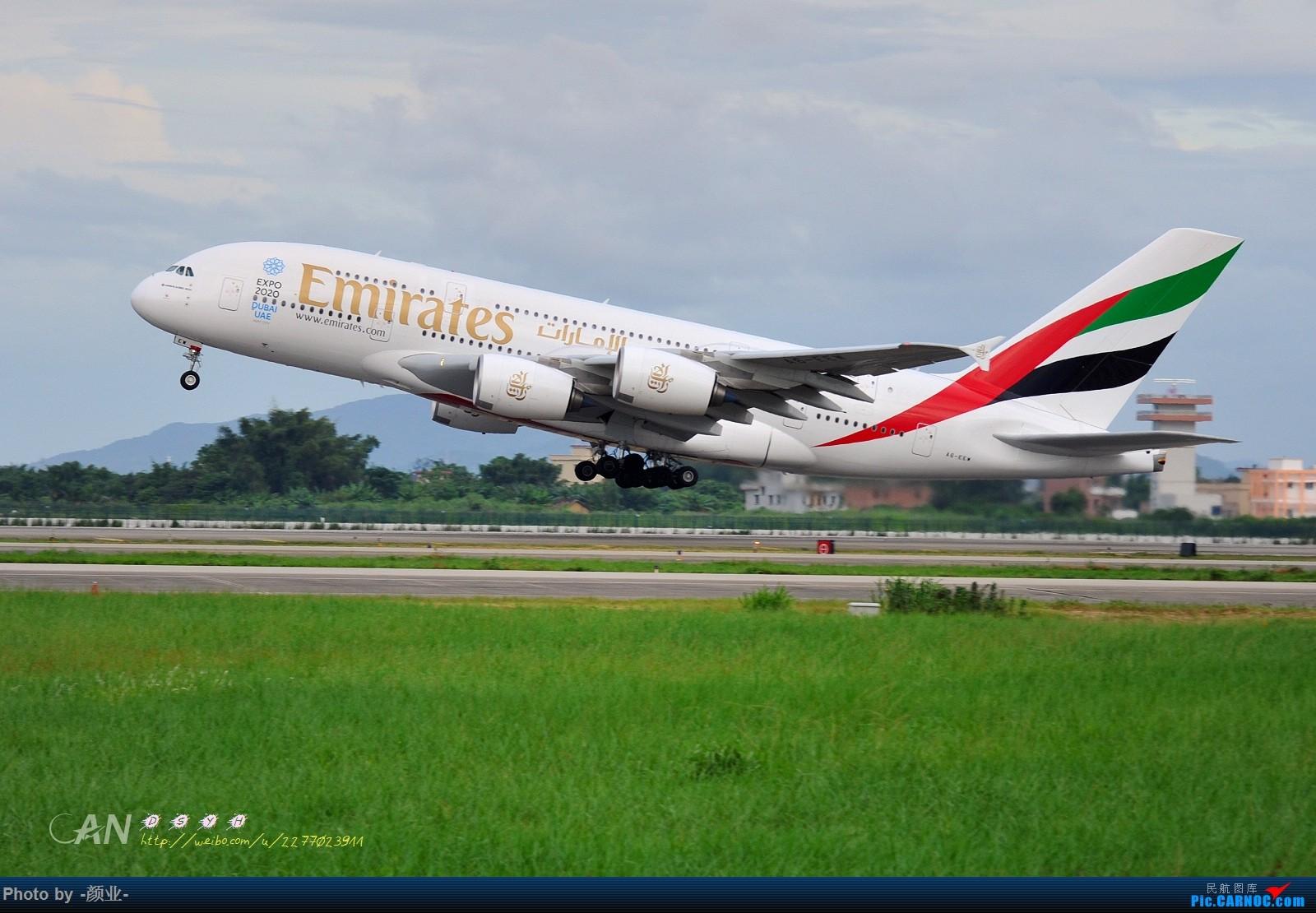 Re:[原创]2011-2016我的打灰机心情[广州] AIRBUS A380-800 A6-EEW 中国广州白云国际机场