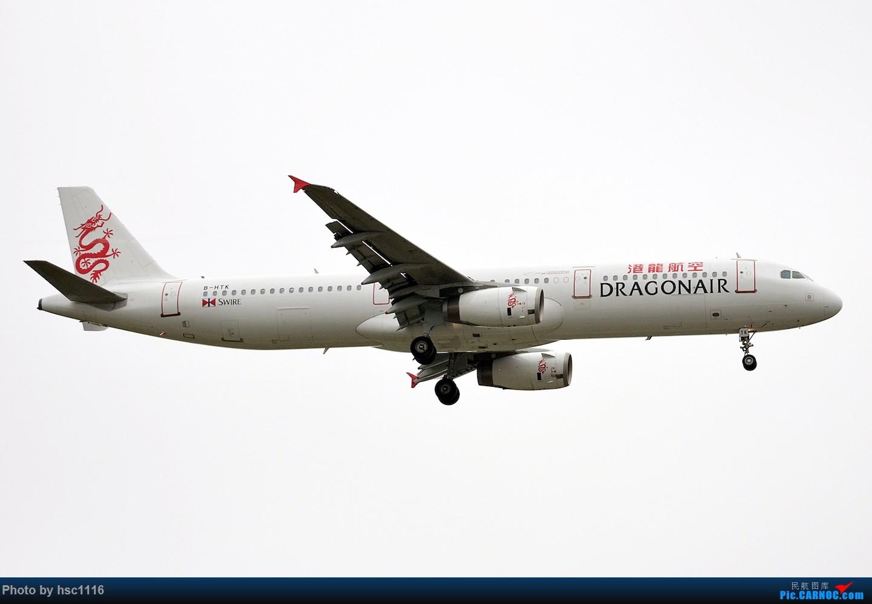 Re:[原创]烂天的PVG,北美进港高峰,UA/CA大星星 AIRBUS A321-200 B-HTK 中国上海浦东国际机场