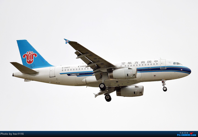 Re:[原创]烂天的PVG,北美进港高峰,UA/CA大星星 AIRBUS A319-100 B-6407 中国上海浦东国际机场