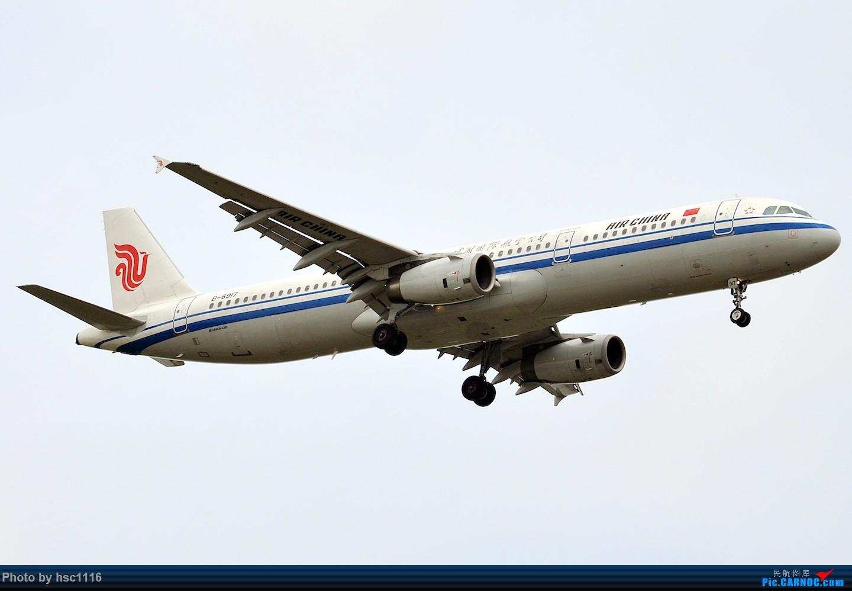 Re:[原创]烂天的PVG,北美进港高峰,UA/CA大星星 AIRBUS A321-200 B-6917 中国上海浦东国际机场
