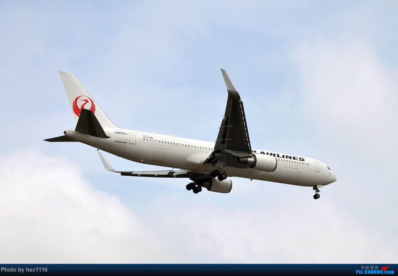 Re:[原创]烂天的PVG,北美进港高峰,UA/CA大星星 BOEING 767-300ER JA620J