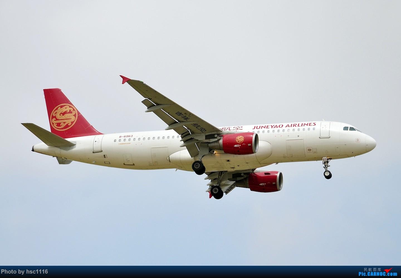 Re:[原创]烂天的PVG,北美进港高峰,UA/CA大星星 AIRBUS A320-200 B-6963 中国上海浦东国际机场