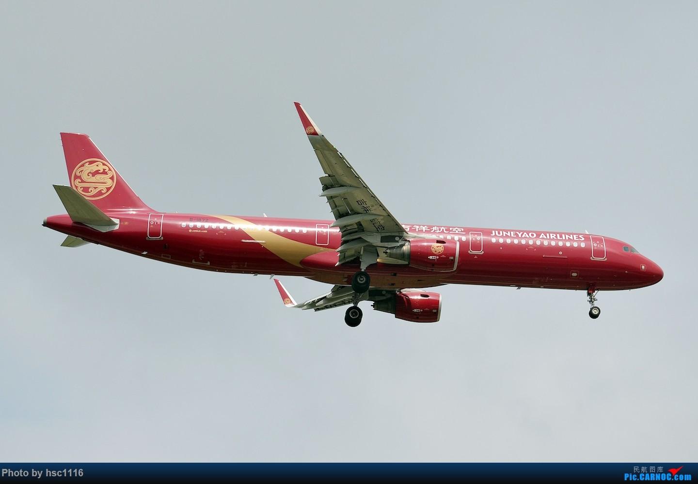 Re:[原创]烂天的PVG,北美进港高峰,UA/CA大星星 AIRBUS A321-200 B-1872 中国上海浦东国际机场