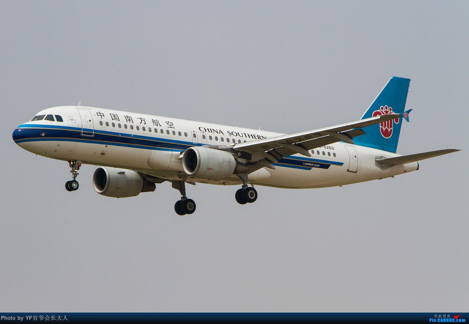 Re:[原创]【ZYTX】轻易不拍机,拍就要拍个过瘾!(新开的酷鸟,亚洲大西洋,顺带碰上朝韩两国的好货) AIRBUS A320-200 B-6263 中国沈阳桃仙国际机场