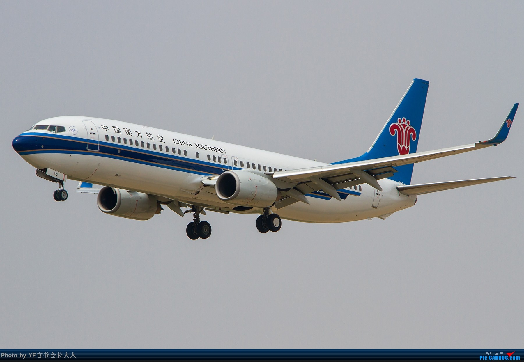 Re:[原创]【ZYTX】轻易不拍机,拍就要拍个过瘾!(新开的酷鸟,亚洲大西洋,顺带碰上朝韩两国的好货) BOEING 737-800 B-5123 中国沈阳桃仙国际机场