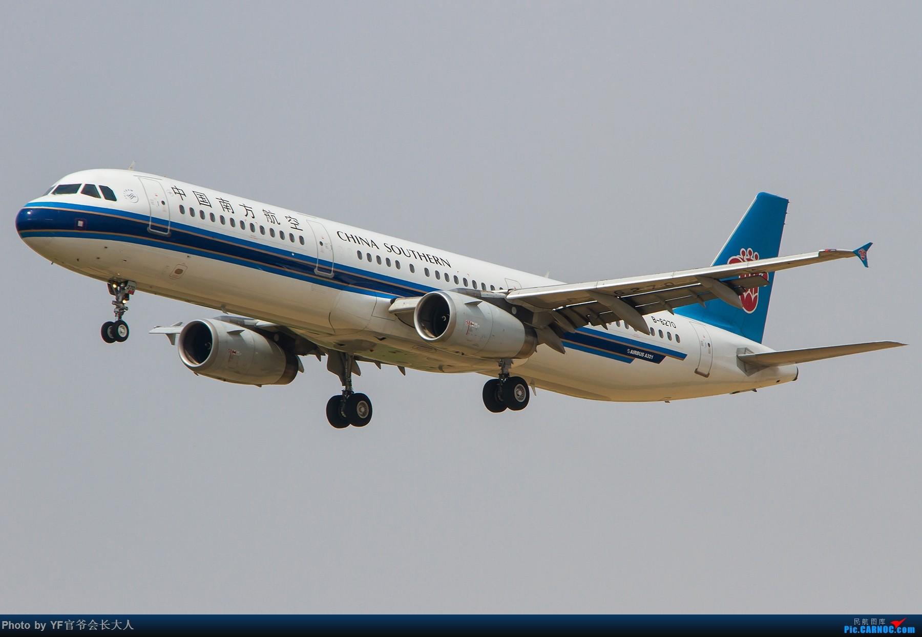 Re:[原创]【ZYTX】轻易不拍机,拍就要拍个过瘾!(新开的酷鸟,亚洲大西洋,顺带碰上朝韩两国的好货) AIRBUS A321-200 B-6270 中国沈阳桃仙国际机场