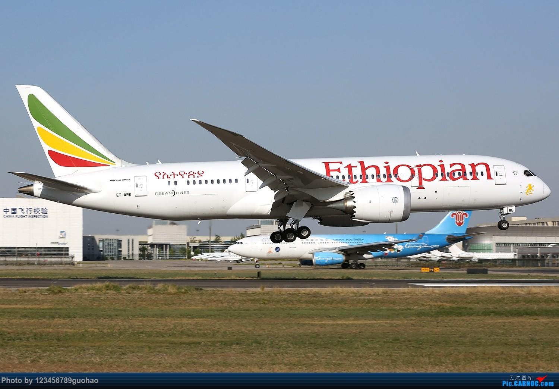 [原创]归置一组18R BOEING 787-8 ET-ARE 北京首都机场