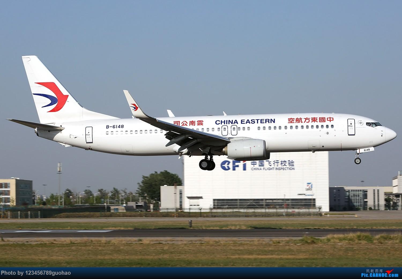 Re:[原创]归置一组18R BOEING 737-800 B-6148 北京首都机场