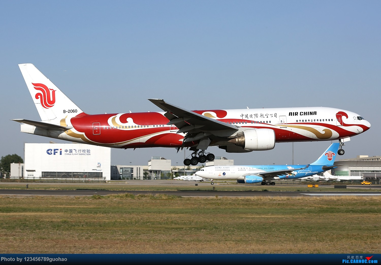 Re:[原创]归置一组18R BOEING 777-200 B-2060 北京首都机场