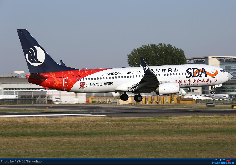Re:[原创]归置一组18R BOEING 737-800 B-1987 北京首都机场