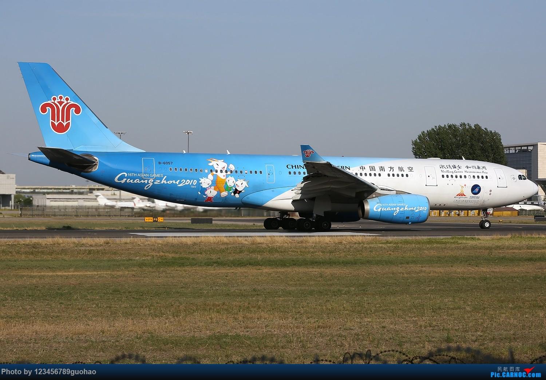 Re:[原创]归置一组18R AIRBUS A330-200 B-6057 北京首都机场