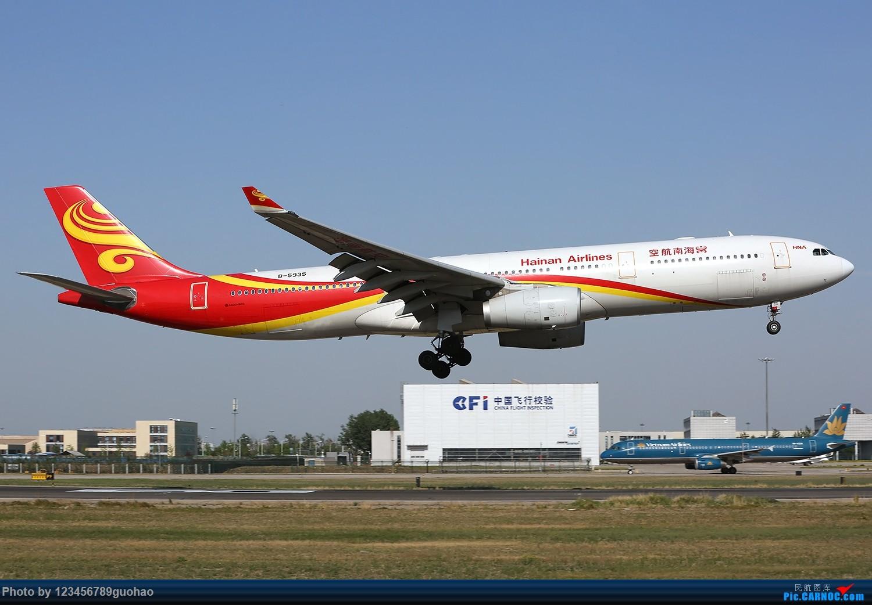 Re:[原创]归置一组18R AIRBUS A330-300 B-5935 北京首都机场
