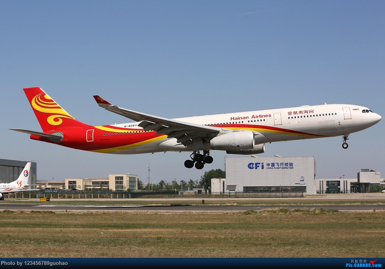 Re:[原创]归置一组18R AIRBUS A330-300 B-8287 北京首都机场